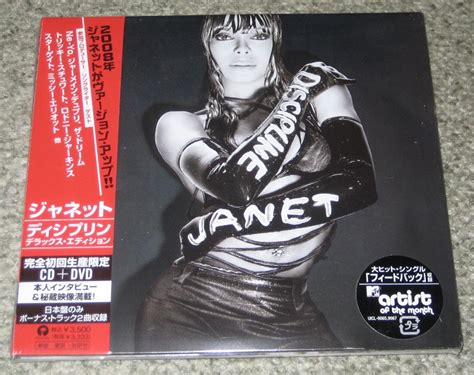 janet jackson bathroom break janet jackson discipline records lps vinyl and cds musicstack