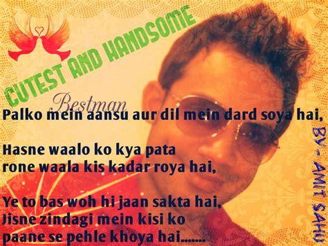 quotes shayari hindi shayri wallpapers shayari images