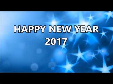 new year vachessindi song happy new year 2017 wishes whatsapp song countdown wallpaper animation