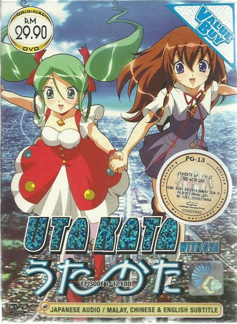 uta kata dvd japanese anime uta kata vol 1 12end ova poem