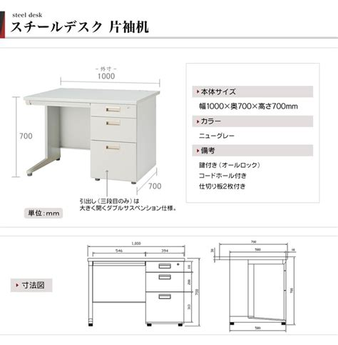 Ideal Height For Standing Desk by Ideal Desk Height Hostgarcia