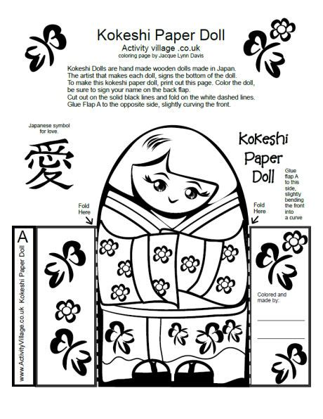 free printable japanese art kokeshi doll printable