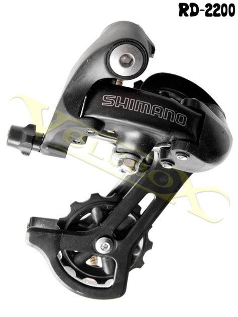 Rd Shimano 2200 velobox shimano
