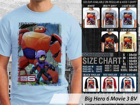 Kaos Anak Bighero 6 Bigh 01 kaos big 6 kaos family big 6 kaos big 6 terbaru