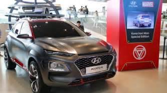Hyundai Looks Like Mercedes 2018 Hyundai Kona Is A Mini Suv With Big Looks And