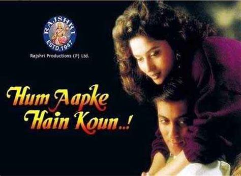 hum apke hai kaun title song hum aapke hain kaun pictures poster 2757 4 out of 4 songsuno