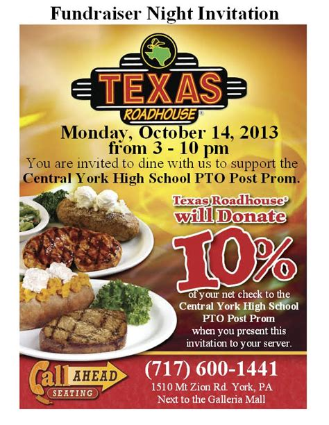 Texas Roadhouse Fundraiser Gift Cards - announcements cyhspostprom