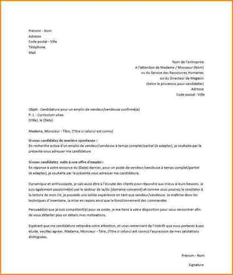 Lettre De Motivation Vendeuse Sport 10 Lettre De Motivation Magasin De Sport Lettre De Demission