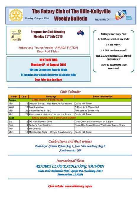 Newsletter 4 The Rotary Club Of The Hills Kellyville Rotary Bulletin Templates