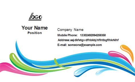 free curve template colorful curve business card template
