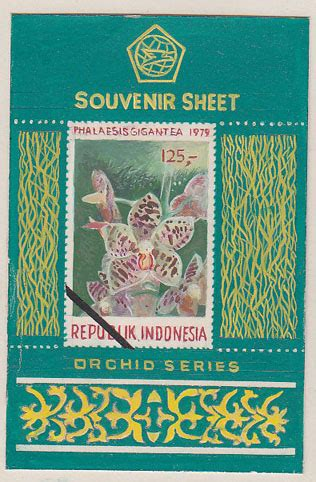 Souvenir Sheet Indonesia international sale 51 page 117