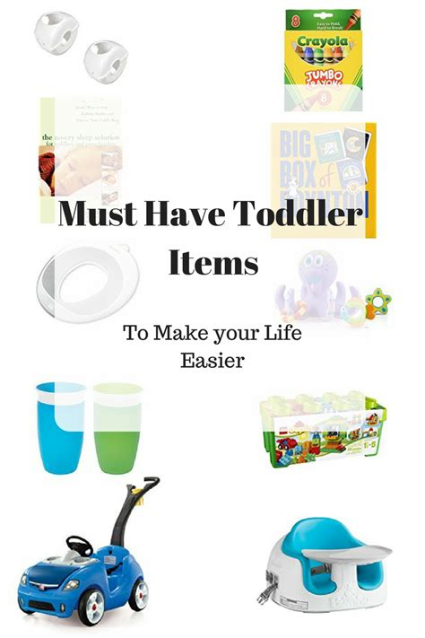 must have home items must have toddler items
