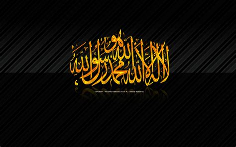3d Quran Wallpaper | awesome 3d beautiful islamic wallpapers