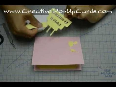 cake pop up card without template birthday pop up card simple cake tutorial version 2