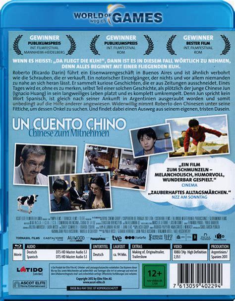 film chinese zum mitnehmen un cuento chino chinese zum mitnehmen blu ray blu ray