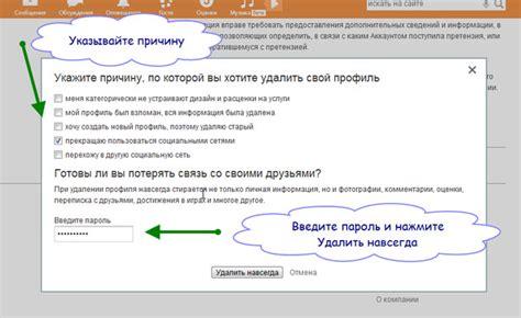 odnoklasniki mobile odnoklassniki ru mobil