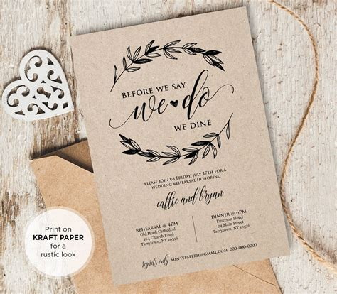 rustic wedding rehearsal invitation instant