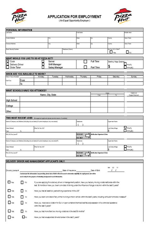 printable job application form for little caesars little caesars job application form images form exle