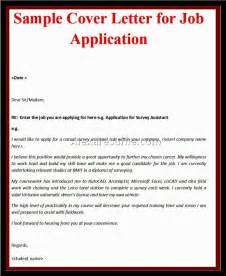 What To Put In Cover Letter For Resume Do U Write A Cover Letter