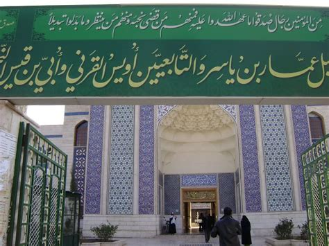 hazrat owais qarni biography in english a true lover of the holy prophet saw essence of life