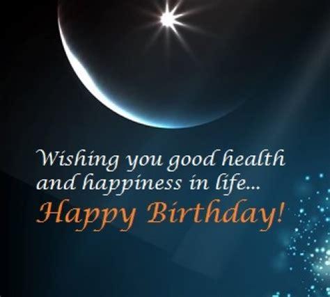 happy birthday wishes for elders or seniors