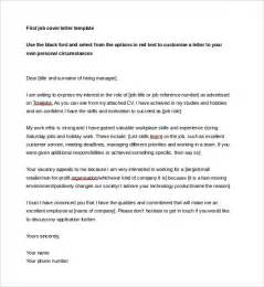 Job cover letter template 9 free word pdf documents download