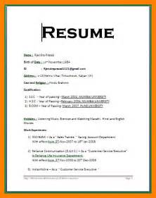 doc 12751650 resume format word file resume format doc