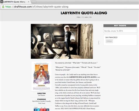 aka dj afos  blog  jimmy  aquino    ive      labyrinth