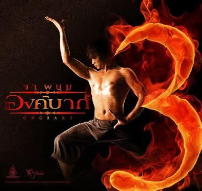 film ong bak 3 sub indo ong bak 3 2010