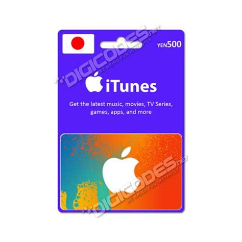 jual itunes gift card japan yen 500 autocodes murah cepat digicodes net - Itunes Gift Card 500 Yen