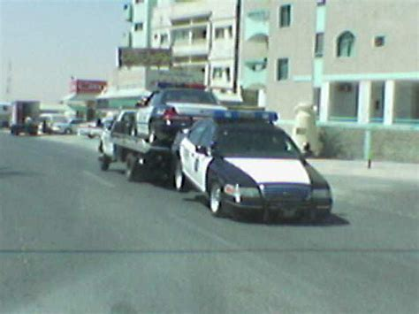 Topi Trucker Axial 7 car finder car finder kuwait