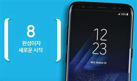 samsung x release date samsung galaxy s8 edge release date reveals some big news we ve all been waiting for