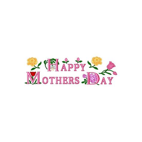 Free Mothers Day Clipart s day clip resources