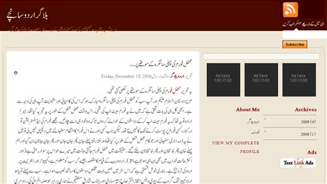 free wordpress urdu themes wp premium template blogger urdu theme urdu themes