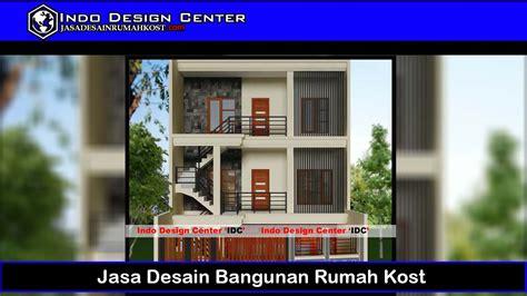 Desain Bangunan jasa desain bangunan rumah kost jasa desain rumah kost