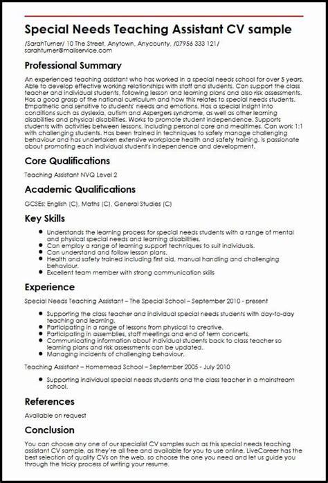 graduate teaching assistant job description resume