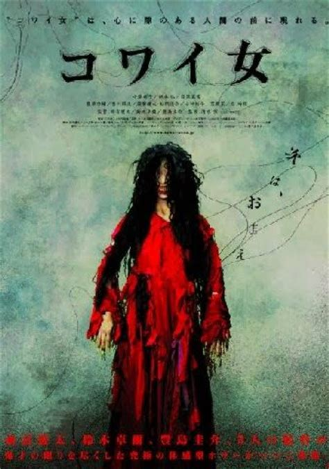 film horror paling recommended 13 best images about 17 film horor jepang terseram di
