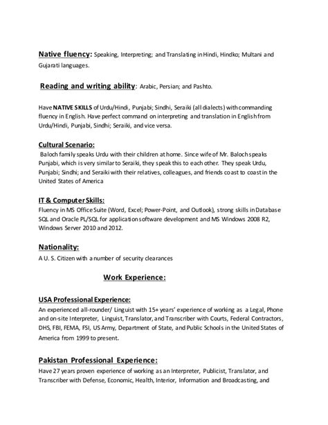 Interpreter Resume Free Sle Medical Legal Interpreter Resume