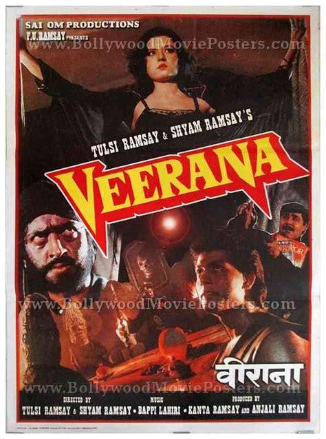 film india horror veerana bollywood movie posters