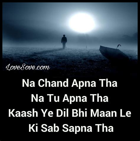 hindi sad shayari very sad hindi shayari wallpaper emotional quotes dard