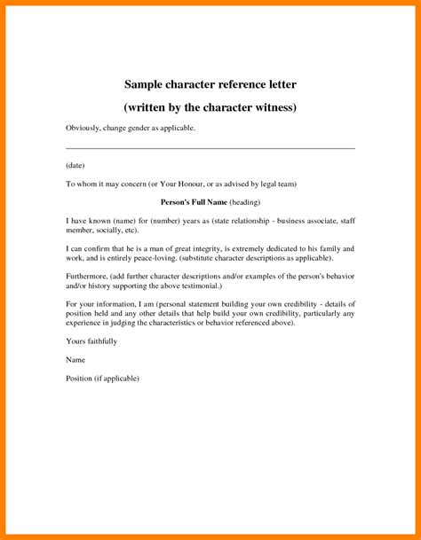 Immigration Reference Letter For Family 10 immigration letter of recommendation for family emt