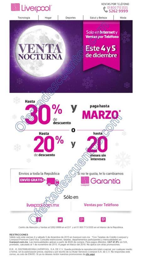 liverpool venta nocturna 2016 fechas liverpool online venta nocturna 4 y 5 de diciembre 2015