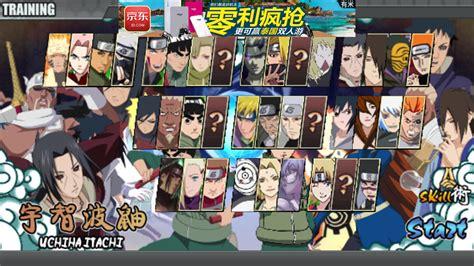 game naruto senki mod one piece naruto senki mod aliansi shinobi by syarif rymugen mods