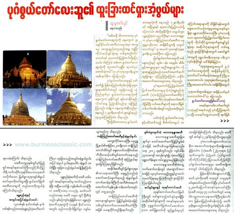 www myanmar bookshelf 28 images colonial bookcase at