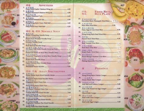 mandarin house mandarin house menu berkeley dineries