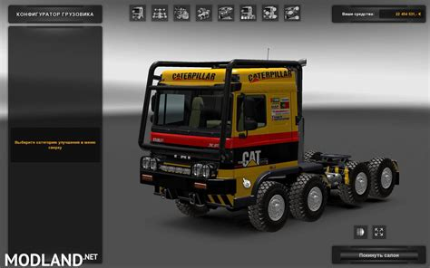 sim game mod euro truck simulator 2 daf crawler for 1 24 mod for ets 2