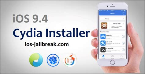 full version cydia no jailbreak ios 9 2 1 cydia install jailbreak your ideceives with