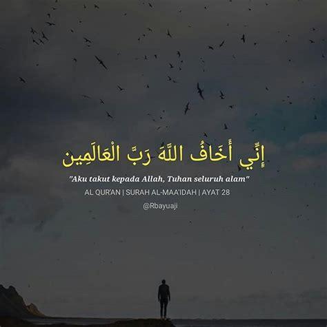 kata islami  istri gambar islami