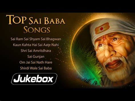 download cangehgar a sai z mp3 top sai baba songs sai amrutdhara sai gunjan popular