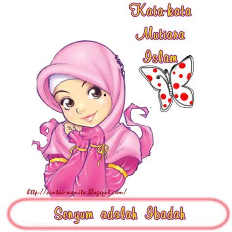 gl kata mutiara  islam  menyentuh hati cinta